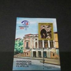 Sellos: HB NICARAGUA MATASELLADA. 1984. EXPOSICION FILATELICA MUNDIAL ESPAÑA,84. . Lote 93882492