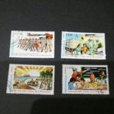Sellos: SELLOS MATASELLADOS NICARAGUA. 1981. 4V. II ANIVERSARIO DE LA REVOLUCION.. Lote 93882663