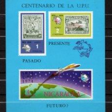 Sellos: NICARAGUA HB 118** - AÑO 1974 - CENTENARIO DE LA UNION POSTAL UNIVERSAL. Lote 94772535
