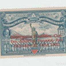 Sellos: NICARAGUA SELLO CONMEMORATIVO A LA CONVENCION FILATELICA CENTROAMERICANA PANAMA 1961 MNH . Lote 95715999