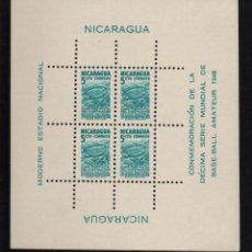 Sellos: NICARAGUA HB 63** - AÑO 1949 - PRO CONSTRUCCION DEL ESTADIO NACIONAL. Lote 97545839