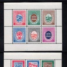 Sellos: NICARAGUA HB 89/90** - AÑO 1958 - NUEVA SEDE DE LA UNESCO EN PARIS. Lote 97545883