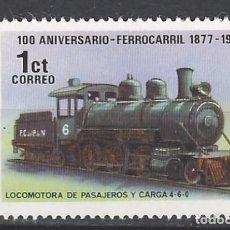 Sellos: NICARAGUA - SELLO NUEVO . Lote 102412091