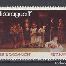Sellos: NICARAGUA - SELLO NUEVO . Lote 102412111