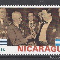 Sellos: NICARAGUA - SELLO NUEVO . Lote 102412123
