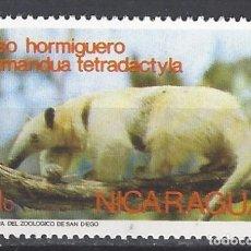 Sellos: NICARAGUA - SELLO NUEVO . Lote 102412147