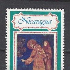 Sellos: NICARAGUA - SELLO NUEVO . Lote 102412167