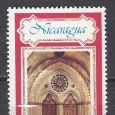 Sellos: NICARAGUA - SELLO NUEVO . Lote 102412191