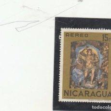 Sellos: NICARAGUA 1968 - YVERT NRO. 618 PA - USADO. Lote 103832235