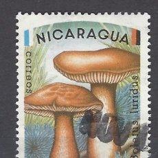 Sellos: NICARAGUA - SELLO USADO. Lote 103836219