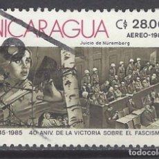 Sellos: NICARAGUA - SELLO USADO. Lote 103836239