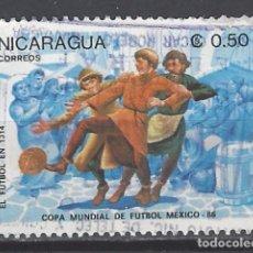 Sellos: NICARAGUA - SELLO USADO. Lote 103836283
