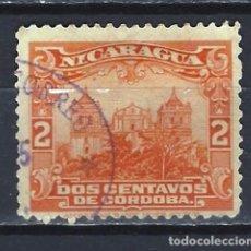 Sellos: NICARAGUA - SELLO USADO. Lote 103836307