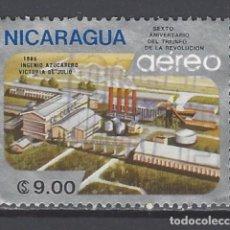 Sellos: NICARAGUA - SELLO USADO. Lote 103836327