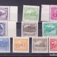 Sellos: DD18-NICARAGUA TERREMOTO 1931. 10 VALORES NUEVOS. PRUEBAS?. SIN GOMA. Lote 105502067