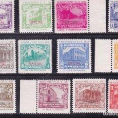 Sellos: DD18-NICARAGUA TERREMOTO 1931 OFICIAL. 12 VALORES NUEVOS. PRUEBAS?. SIN GOMA . Lote 105502687