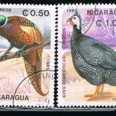 Sellos: NICARAGUA - LOTE DE 4 SELLOS - AVES (USADO) LOTE 9. Lote 107566683
