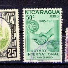Sellos: NICARAGUA.-. Lote 109293307