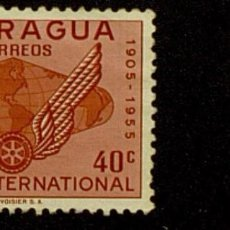 Sellos: LOTE DE SELLOS ANTIGUOS USADOS DE NICARAGUA. Lote 110015803