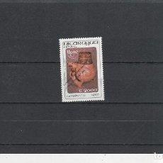 Sellos: NICARAGUA Nº1307 (**). Lote 111494739