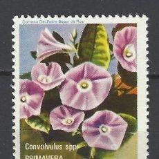 Sellos: NICARAGUA / FLORA - SELLO NUEVO. Lote 113183779