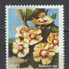 Sellos: NICARAGUA / FLORA - SELLO NUEVO. Lote 113183791