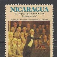 Sellos: NICARAGUA - SELLO NUEVO. Lote 113183875