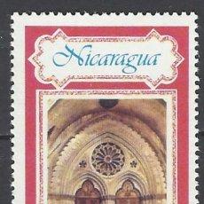 Sellos: NICARAGUA - SELLO NUEVO. Lote 113183903