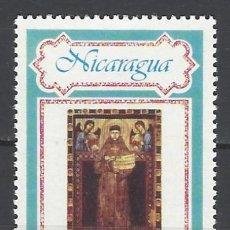 Sellos: NICARAGUA - SELLO NUEVO. Lote 113183927