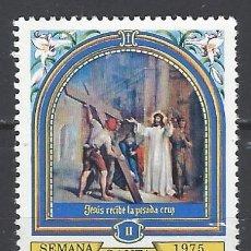 Sellos: NICARAGUA / ARTE RELIGIOSO - SELLO NUEVO. Lote 113183991