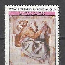 Sellos: NICARAGUA / ARTE RELIGIOSO - SELLO NUEVO. Lote 113184067