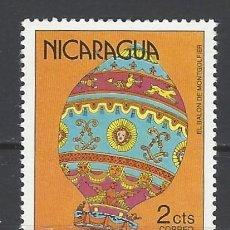 Sellos: NICARAGUA - SELLO NUEVO CON CHARNELA. Lote 113184167