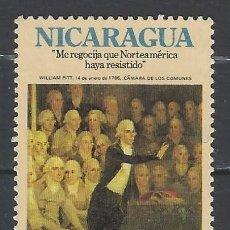 Sellos: NICARAGUA - SELLO NUEVO CON CHARNELA. Lote 113184179