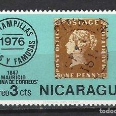 Sellos: NICARAGUA - SELLO NUEVO CON TEXTO EN EL DORSO. Lote 113184563