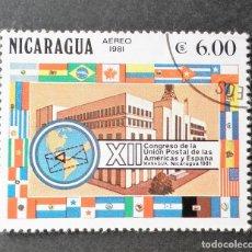 Sellos: SELLO 1981 NICARAGUA 12 CONGRESO UNIÓN POSTAL ESPAÑA. Lote 113418131