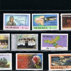 Sellos: NICARAGUA - LOTE DE 10 SELLOS - VARIOS (USADO) LOTE 15. Lote 114636307