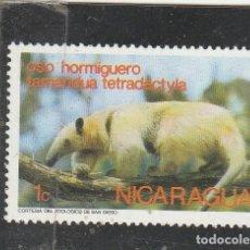 Sellos: NICARAGUA 1974 - YVERT NRO. 975 - NUEVO. Lote 114840583
