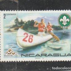 Sellos: NICARAGUA 1975 - YVERT NRO. 1021 - CHARNELA. Lote 114840663