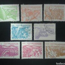 Sellos: NICARAGUA. YVERT 1303/10. SERIE COMPLETA USADA. REFORMA AGRARIA. AGRICULTURA.. Lote 118040474