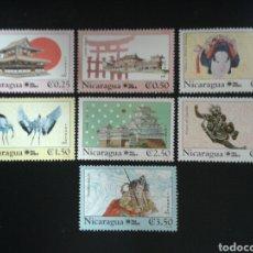 Sellos: NICARAGUA. YVERT 1631/7. SERIE COMPLETA NUEVA SIN CHARNELA. PHILA NIPPON 91.. Lote 118116562