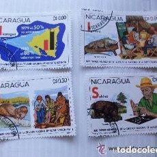 Sellos: LOTE DE 4 SELLOS DE NICARAGUA EPOCA SANDINISTA : CRUZADA ANALFABETIZACION. Lote 119423567