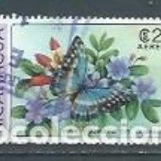 Sellos: NICARAGUA,FLOR DE GUAYACÁN,1979,USADO,YVERT 931 AÉREO. Lote 119924112