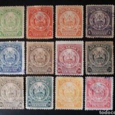 Sellos: NICARAGUA. YVERT 250/61. SERIE COMPLETA MEZCLA DE USADOS Y SIN GOMA.. Lote 120587176
