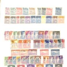 Sellos: NICARAGUA, COLECCIÓN DE SELLOS, CORREO AÉREO, OFICIAL, TELÉGRAFOS, . Lote 128750007