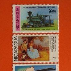 Sellos: NICARAGUA NUEVOS. Lote 131911650