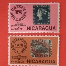 Sellos: NICARAGUA SERIE NUEVOS. Lote 132272106