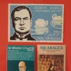 Sellos: NICARAGUA VARIOS NUEVOS. Lote 132272386