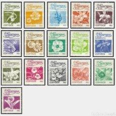 Sellos: NICARAGUA 1983 FLORES FLOWERS YVERT 1248-1263 MICHEL 2354-2369 SCOTT 1209-1224. Lote 132564545
