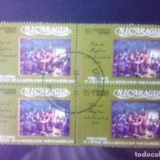 Sellos: NICARAGUA 1981, ** PACTO DEL MAYFLOWER, REVOLUCIÓN NORTEAMÉRICA . Lote 133308154