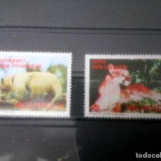 Sellos: NICARAGUA, 1974,**ANIMALES DEL ZOO DE SAN DIEGO, OSO HORMIGUERO Y PUMA. Lote 133629842
